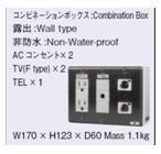 NHD-8002 Combination Box